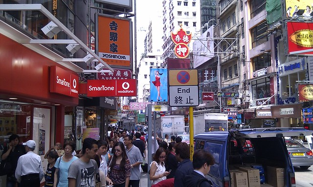Nathan Road during the day