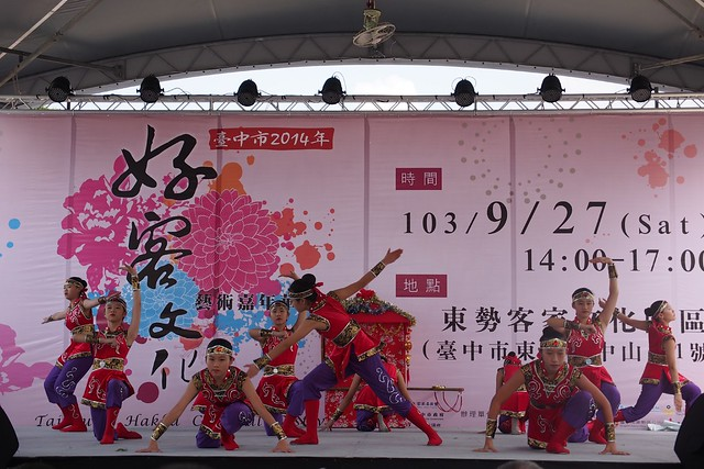 20140927,東中第45屆302舞蹈班參加臺中市好客嘉年華踩街 - 18