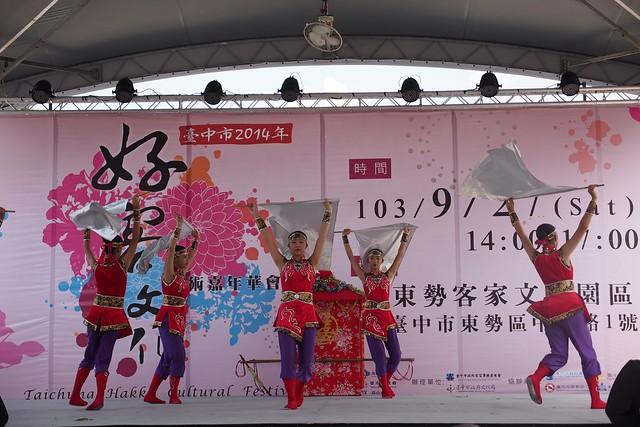 20140927,東中第45屆302舞蹈班參加臺中市好客嘉年華踩街 - 10