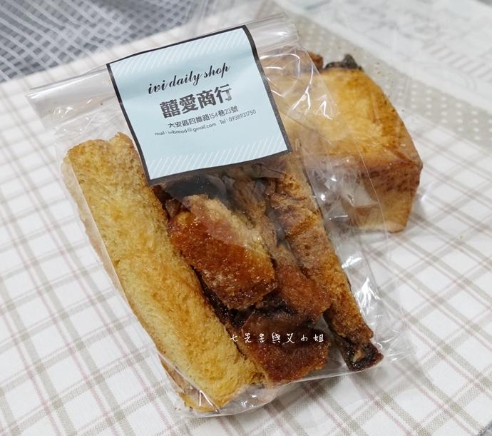 26 Ivi Bread 囍愛商行 食尚玩家 香橙吐司 黑糖核桃吐司 沒有招牌麵包店