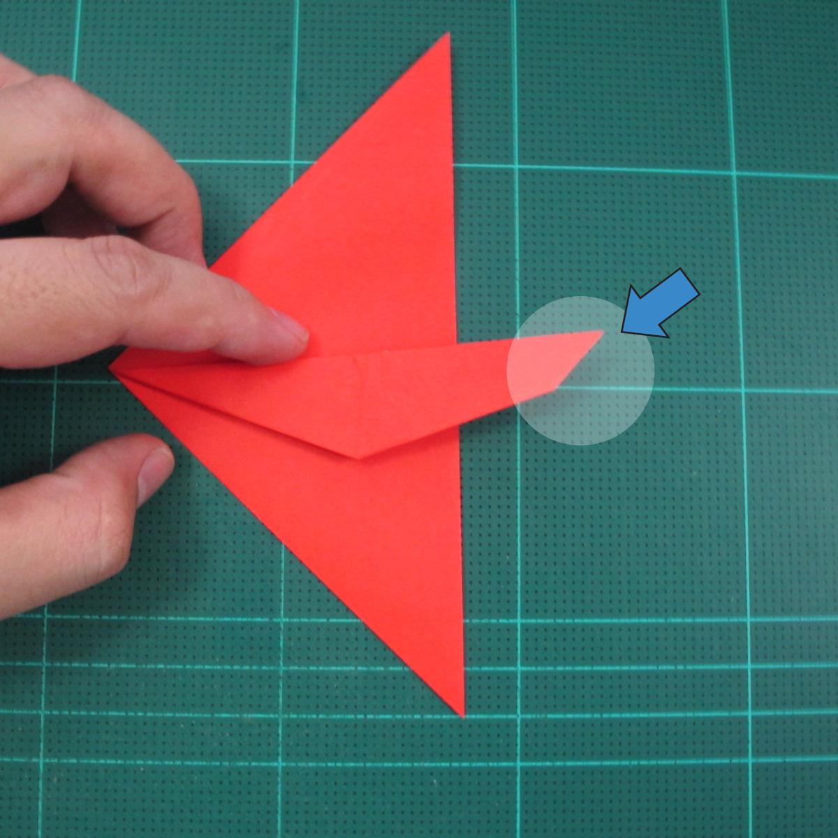 วิธีพับกระดาษเป็นรูปแมลงปอ (Origami Dragonfly) 010