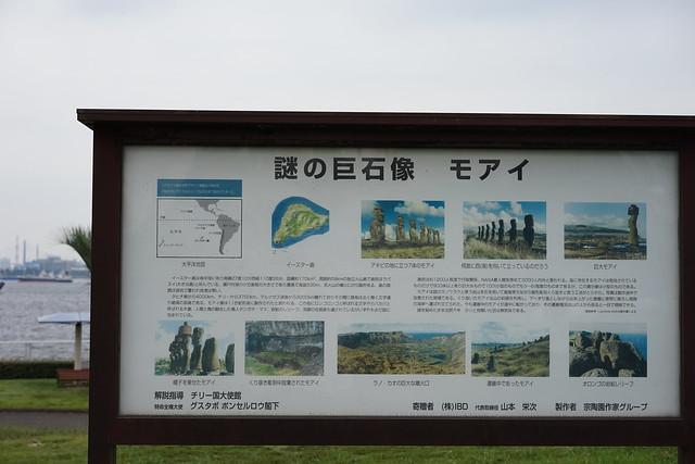 Nagoya-Port_07