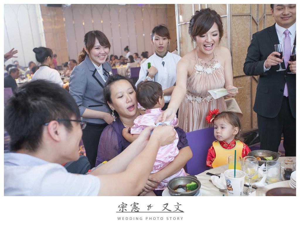 京采飯店婚宴,京采飯店婚攝,新店京采,台北婚攝,婚禮記錄,婚攝mars,推薦婚攝,嘛斯影像工作室,046