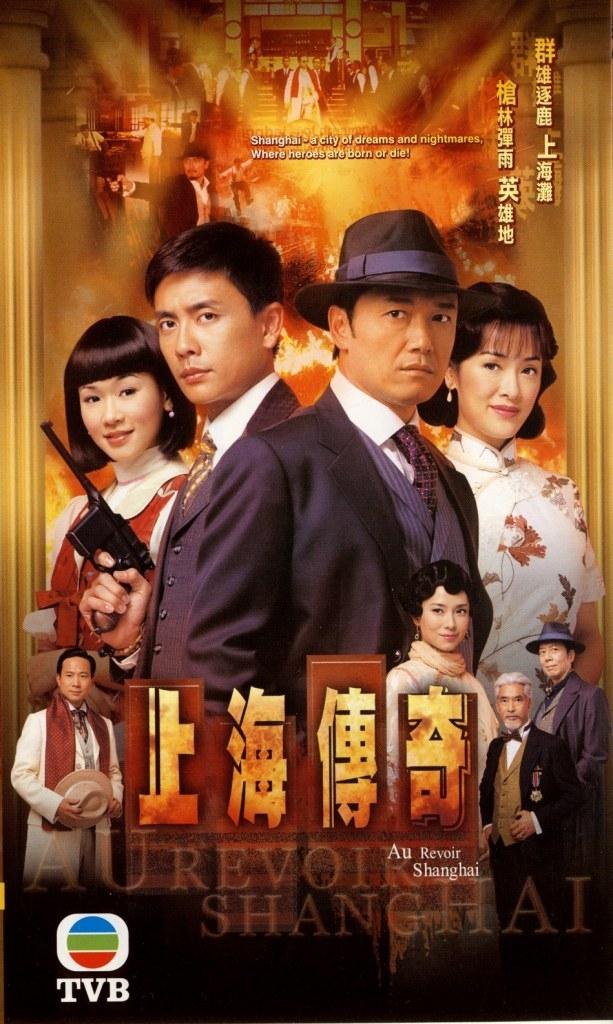 Thượng Hải Ngày Xưa - Au Revoir Shanghai (2006)