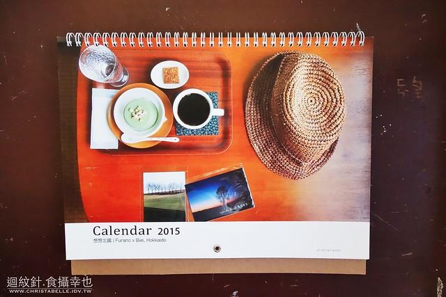 2015 點點印掛曆