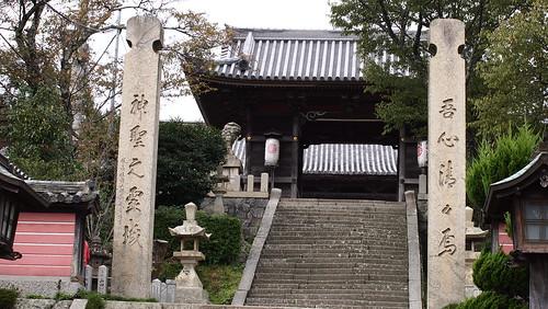 広峯神社 vol.01