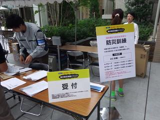 141005_Fuchinobe_STEPCAMP_017