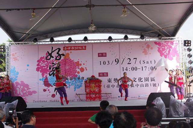 20140927,東中第45屆302舞蹈班參加臺中市好客嘉年華踩街 - 05