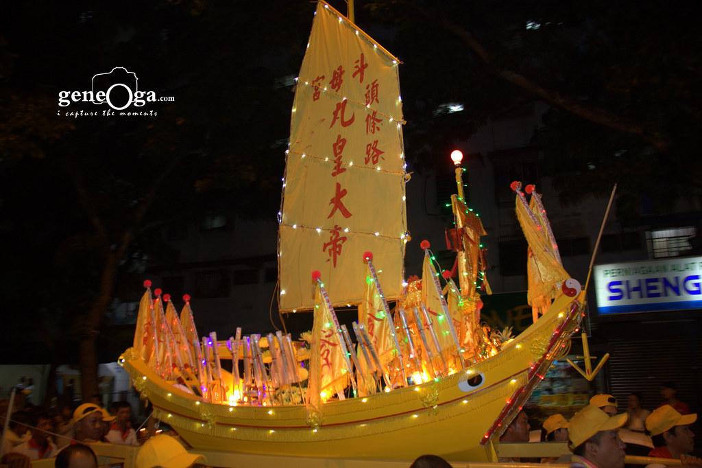 九皇大帝 boat