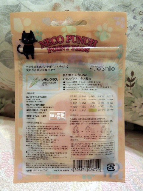 20141005-06-lovelycats (19)