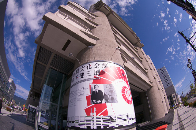 山梨文化会館と丹下健三展館内見学ツアー : 螺旋階段を覗き込むのはかなり怖かった。