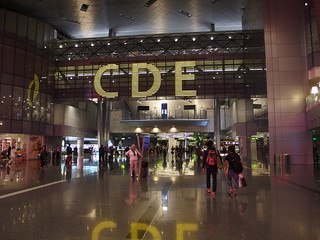 Hamad International Airport @ Doha @ Qatar