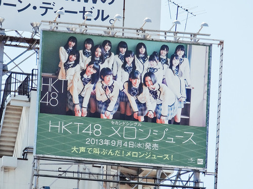 HKT48 - Melon Juice Advertisement
