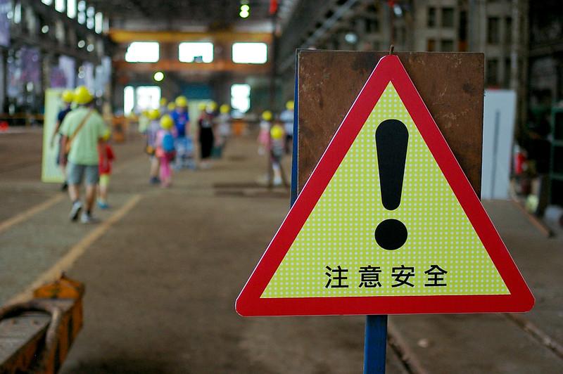 2014台北鐵道文化節