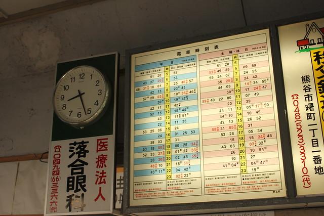 2014-02-01_00012_宝登山