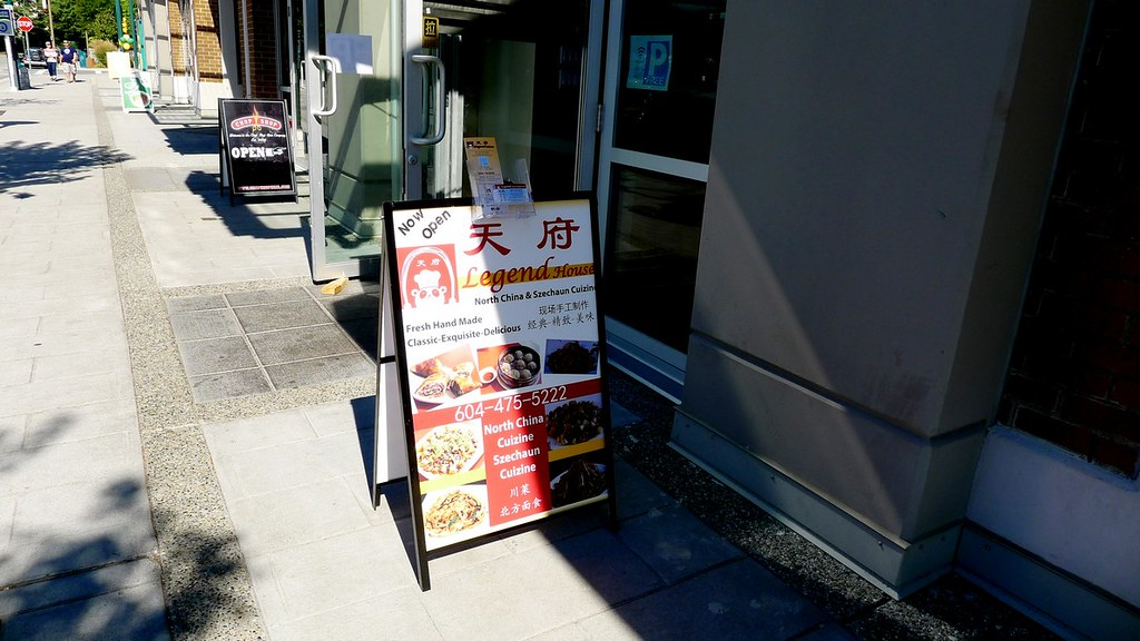 Zhou S Chinese Restaurant Coquitlam Bc