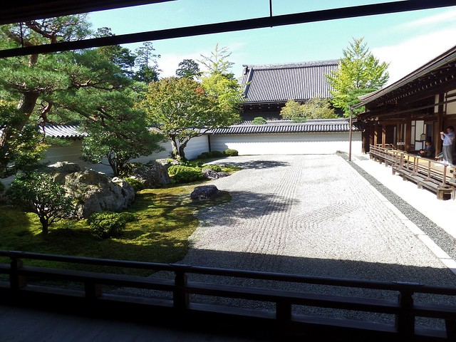 Nanzenji Temple Rock Garden