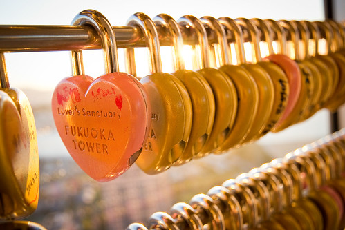 Love Lock at Fukuoka Tower