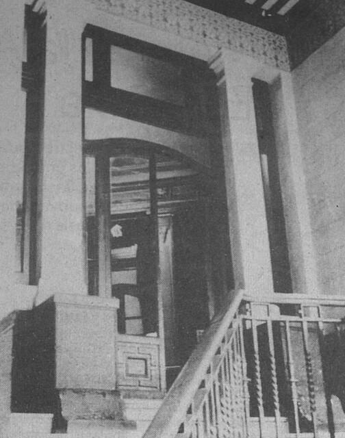 Centro de Artistas e Industriales (Casino) en 1980