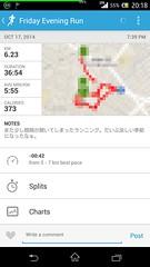 20141017_RunKeeper(Running)
