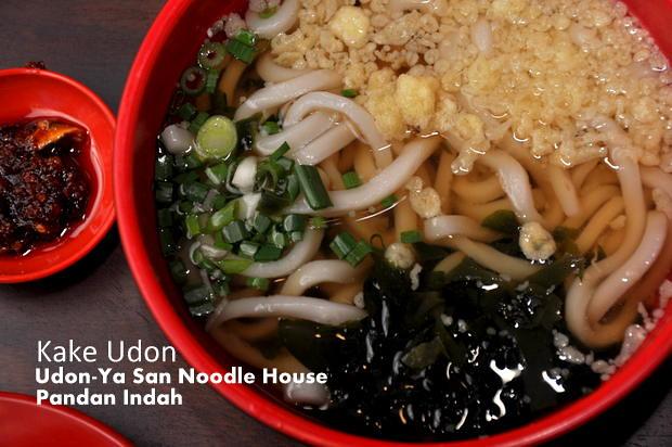 Udonya San Noodle House Pandan Indah Kake Udon