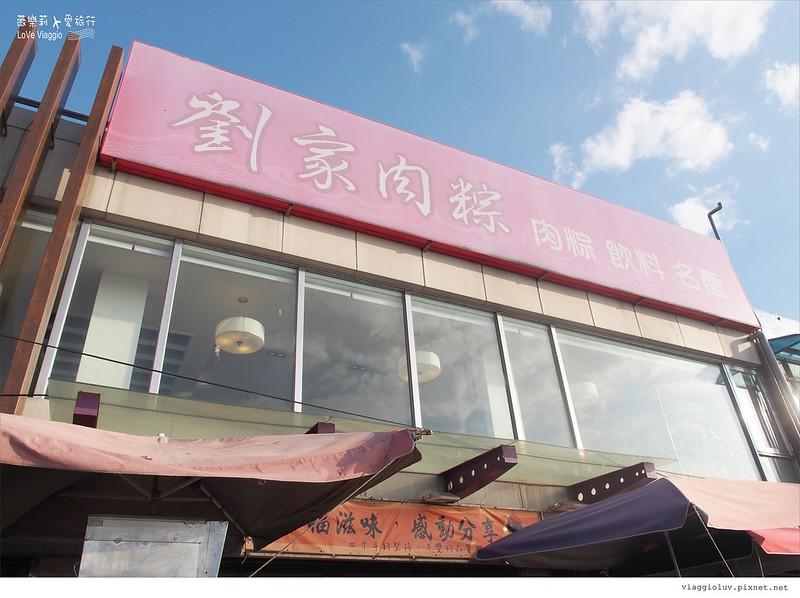 【台北 Taipei】北海岸兩天小旅行之石門婚紗廣場 富基漁港 老梅石槽 金山溫泉 @薇樂莉 ♥ Love Viaggio 微旅行
