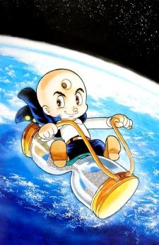Xem phim Mitsume ga Tooru - Cậu bé 3 mắt | The Three-Eyed One Vietsub