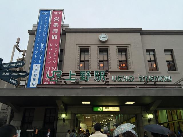 15_ueno