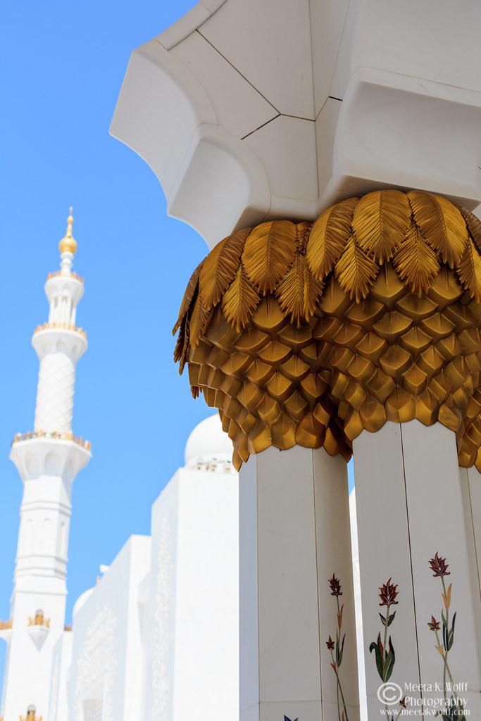 GrandMosque-AbuDhabi-0014