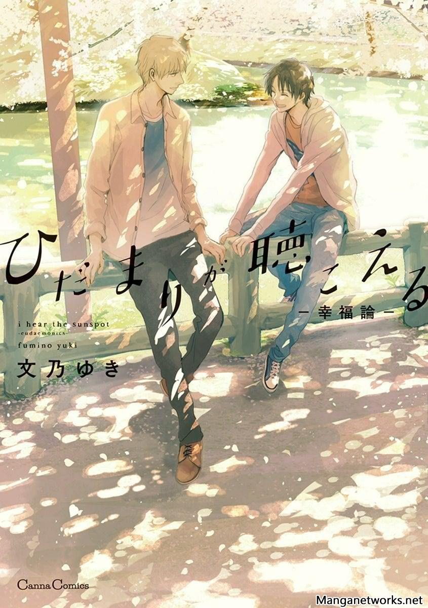 30514489546 53e75f083f o Manga Boys Love Hidamari ga Kikoeru của Yuki Fumino sẽ được chuyển thể thành phim Live Action