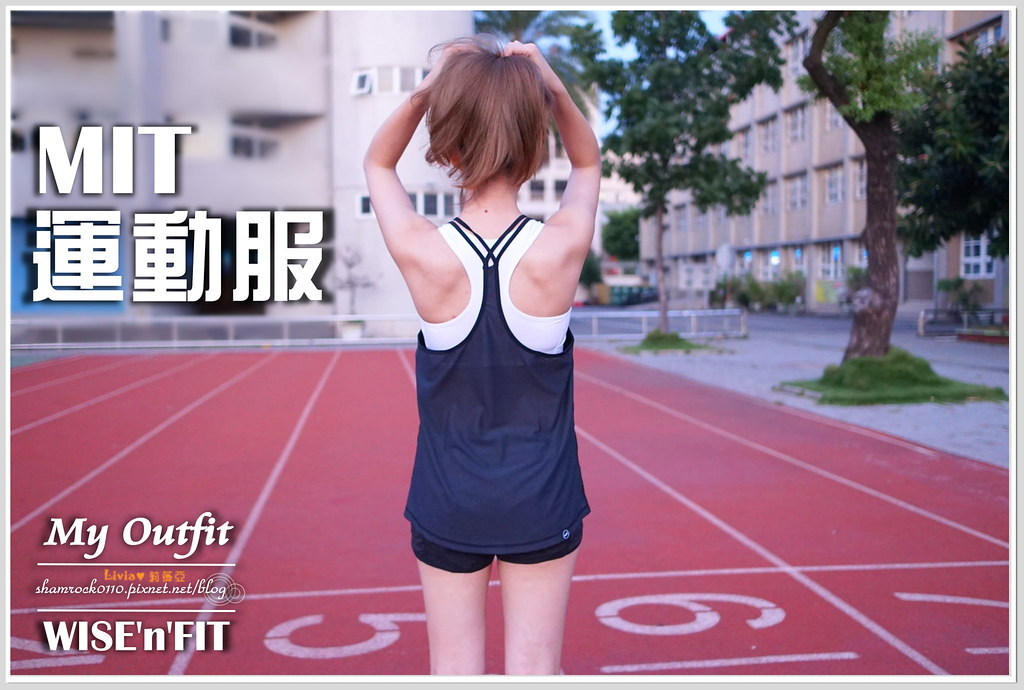 WISE'n'FIT運動服 - 01
