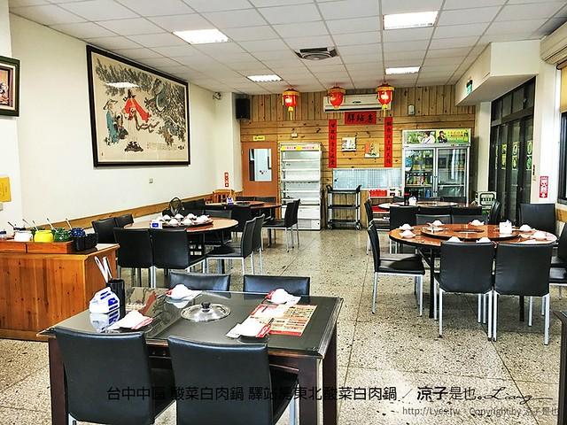 台中中區 酸菜白肉鍋 驛站房東北酸菜白肉鍋 23