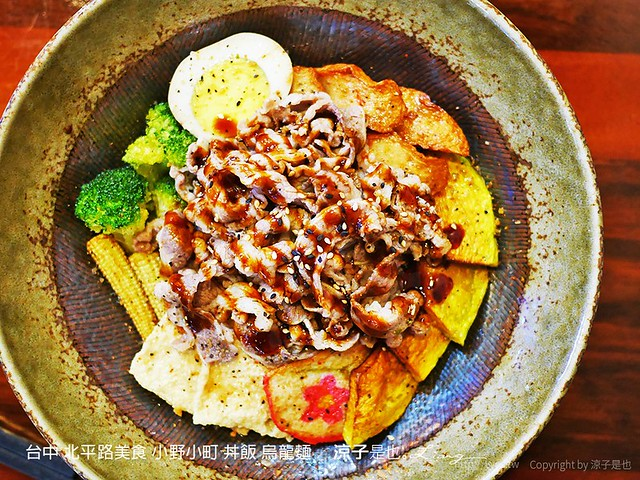 台中 北平路美食 小野小町 丼飯 烏龍麵 9
