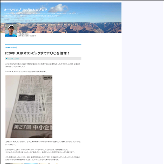 持木君 日刊工業記事