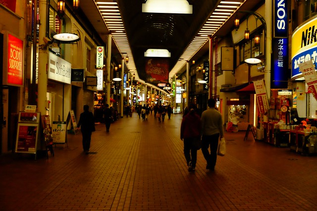 Kobe night 008.