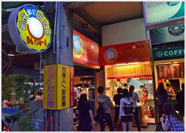 後車站福珍排骨酥湯福元胡椒餅脆皮甜甜圈000-DSC_1505