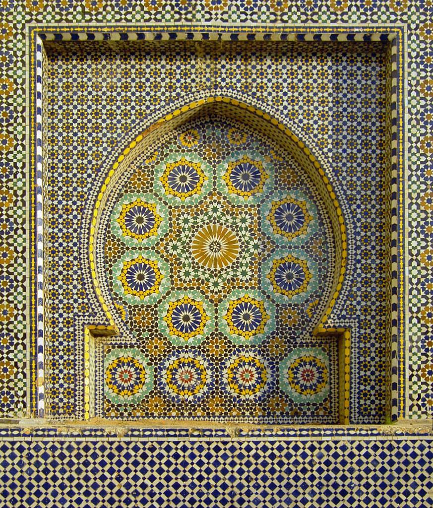 Mosaico geom trico en una fuente marroqu matemolivares for Mosaico marroqui
