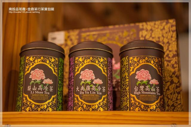 茶包代工,茶葉包裝,三角立體茶包代工,金鼎茶葉包裝