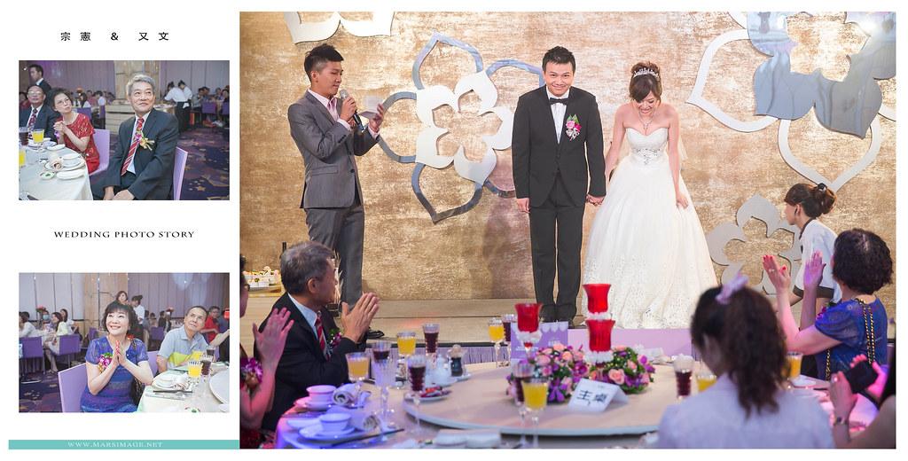京采飯店婚宴,京采飯店婚攝,新店京采,台北婚攝,婚禮記錄,婚攝mars,推薦婚攝,嘛斯影像工作室,023
