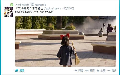 Twitter-2014-10-20_065605