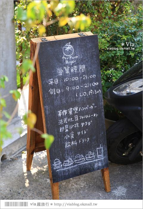 【台中早午餐推薦】田樂三店(學院店)新作登場~法式吐司融入老宅的美妙滋味5