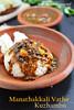 manathakkali-kuzhambu-recipe8