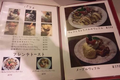 p-dash-menu