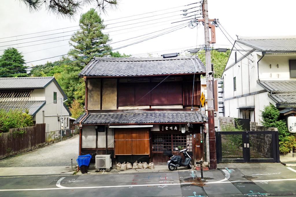 House, Nara (奈良市, Nara-shi)