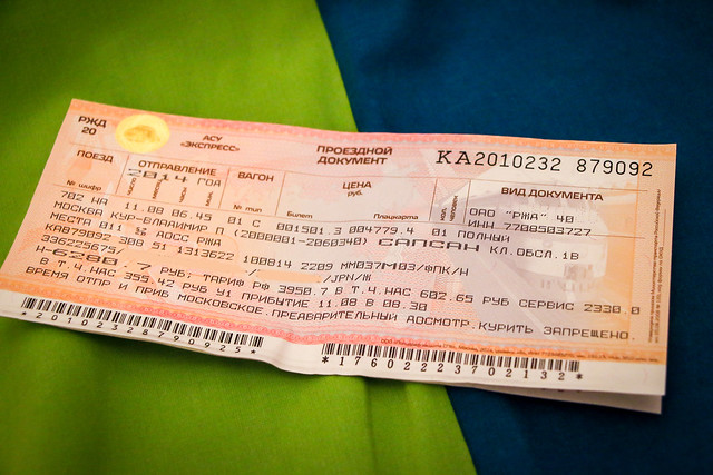 "Ticket of Russian high speed train ""Sapsan"" モスクワ、サプサン号のチケット"
