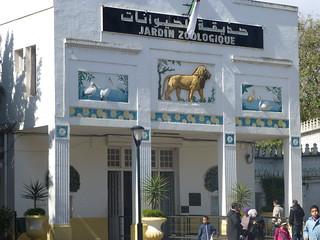 Entrée du Jardin Zoologique d'Alger