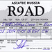 R9AD DX QSL CARD TO 2W0DAA CW MORSE CODE Report Contact