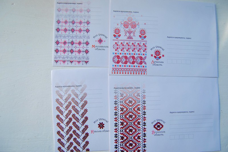 special edition of Ukrainian envelopes