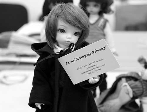 IMG_5305