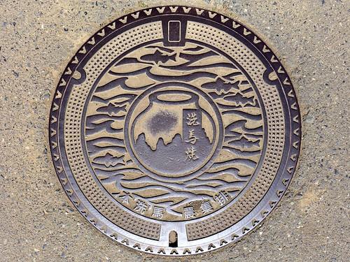 Shiojiri Nagano, manhole cover 4 (長野県塩尻市本洗馬のマンホール)
